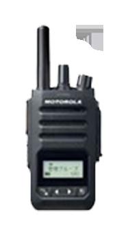 MiT5000 - <免許局対応>  携帯型デジタル簡易無線機